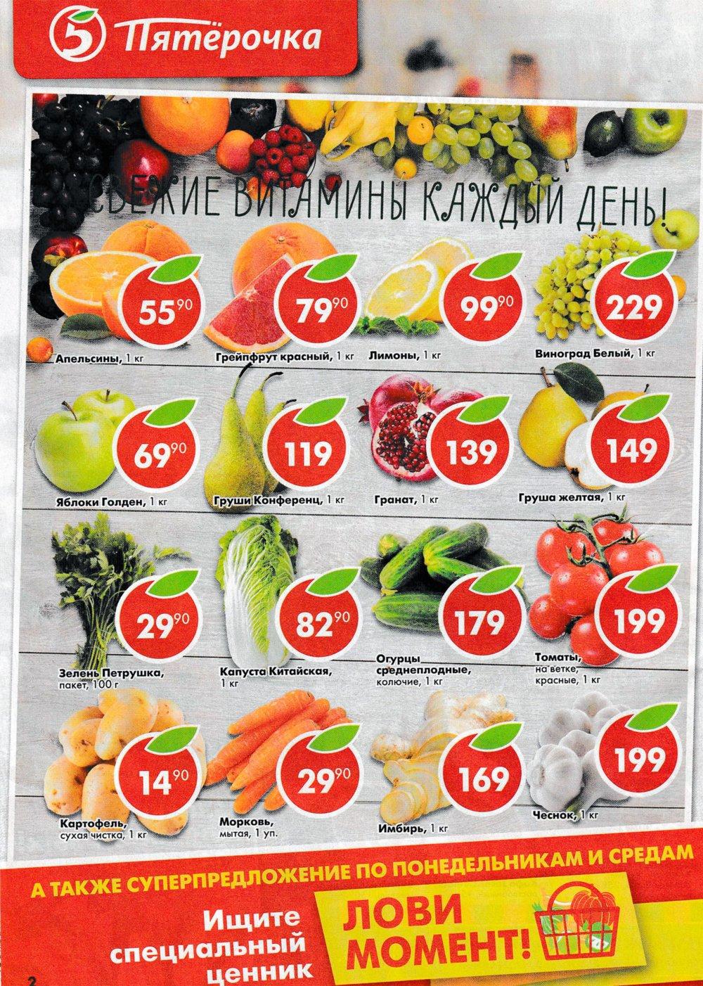 Каталог акций со скидками на товары магазина Лента сегодня (июнь 2018  года). Выручай-КАрта www.5ka.ru card. Не так давно aa17ace5d3800